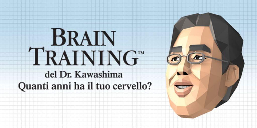 Dr. Kawashima Nintendo DS